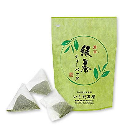 「濃旨緑茶ティーバッグ」
