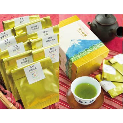 静岡茶飲み比べ 一煎パック詰め合わせ 「金の茶箱」
