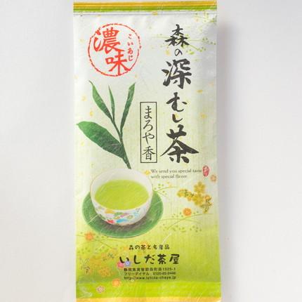 森の深蒸し茶 「まろや香」